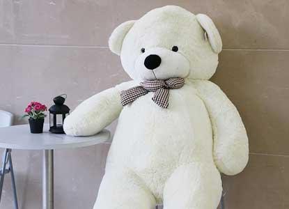 7.5 foot White Bear